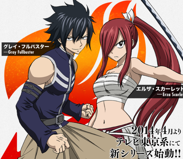 new Fairy Tail designs 11