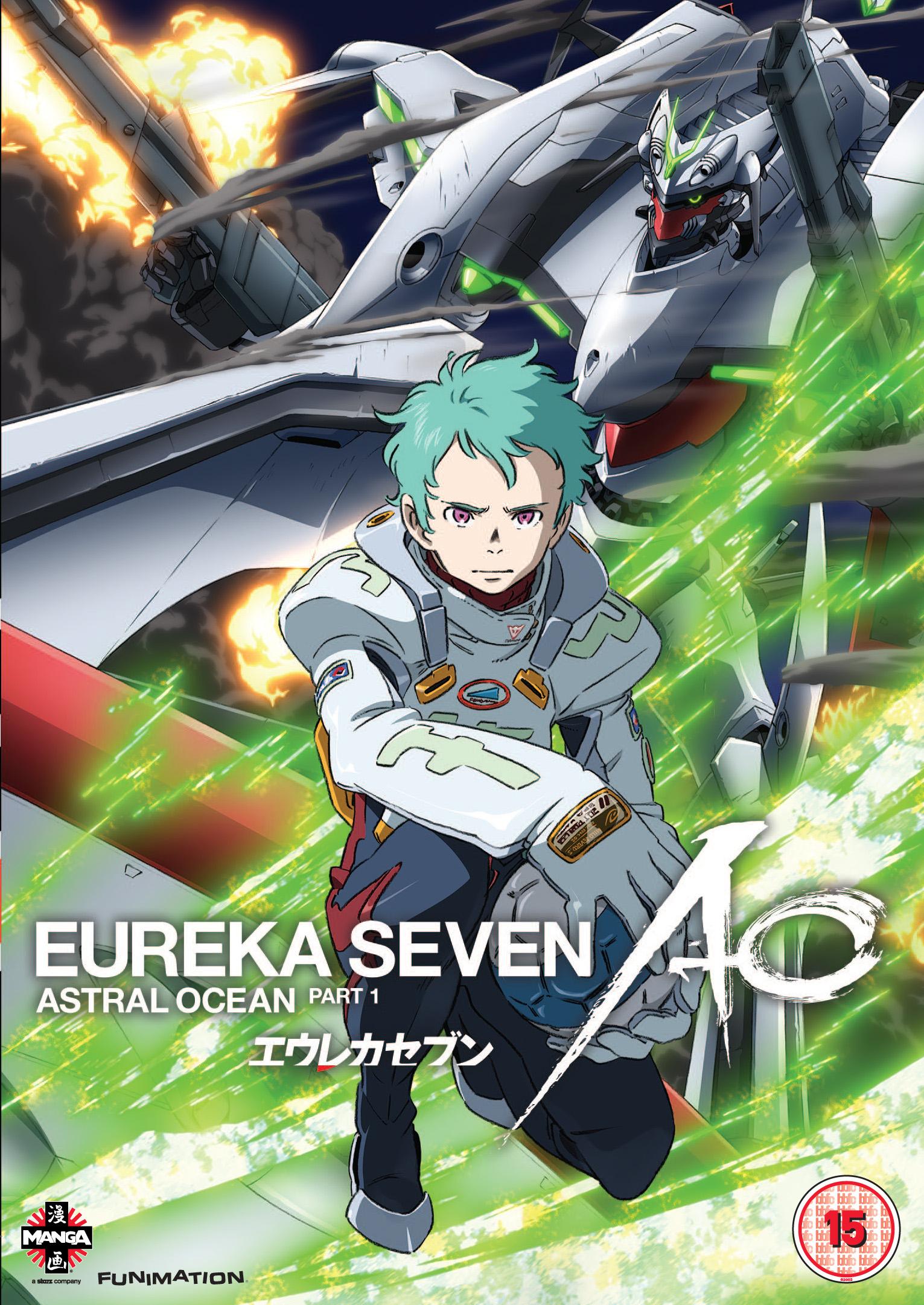 MANG3159_DVD__Eureka_Seven_1_2D