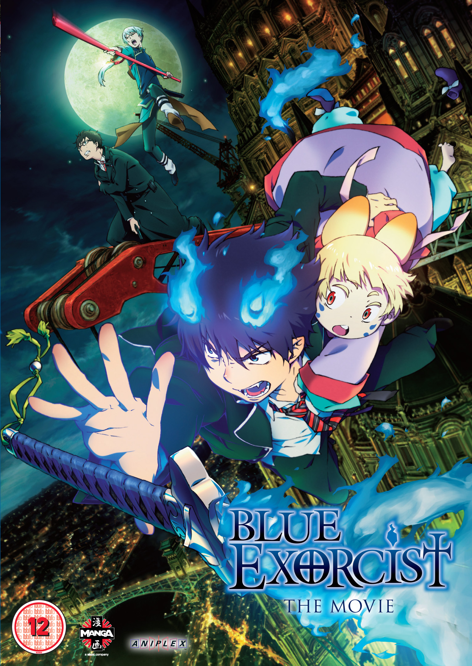 MANG5337_DVD_Blue_Exorcist_Movie_2D