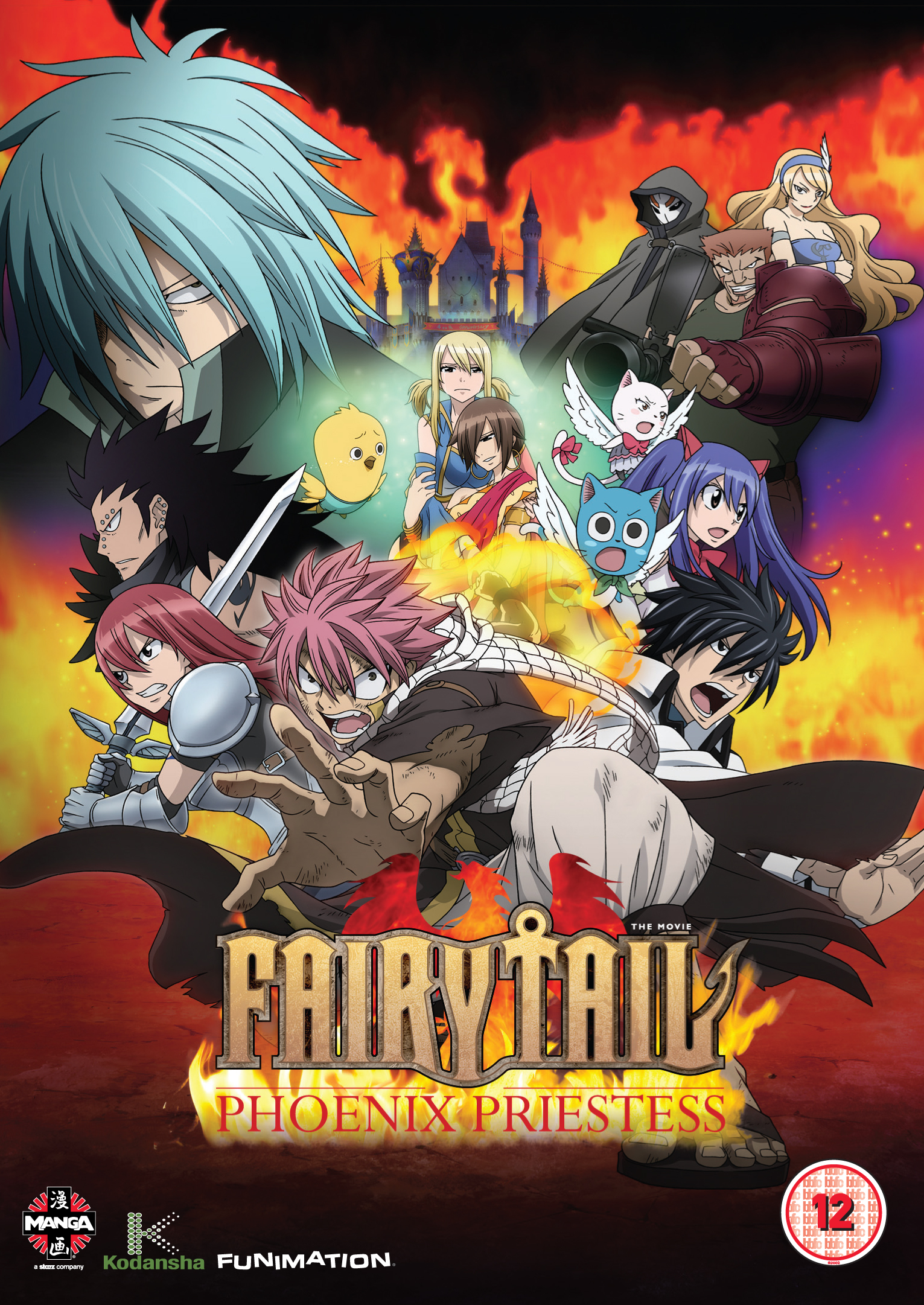 ... eternal life: A review of Fairy Tail the Movie – Phoenix Priestess