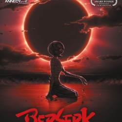 KDVD2670_DVD_Berserk_Movie_3_Eclipse_2D