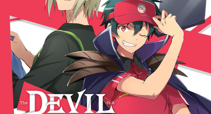 MANG3169_DVD_Devil_Part_Timer_2D